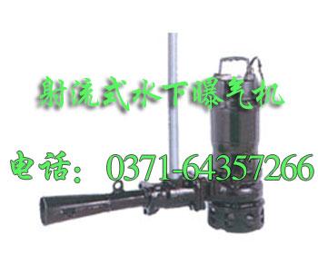 潜水电泵与特定支架连接好后沿导轨下滑到底座出口
